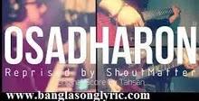 Osadharon Tahsan song
