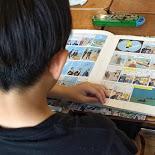 A scuola in Giappone. Una sbirciata sull'altro mondo