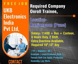 ITI and Diploma Male And Female Candidates Job Vacancy In UKB Electronics Pvt Ltd reputed MNC company