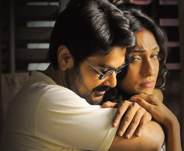 Praktan Bengali Full Movie Watch Online