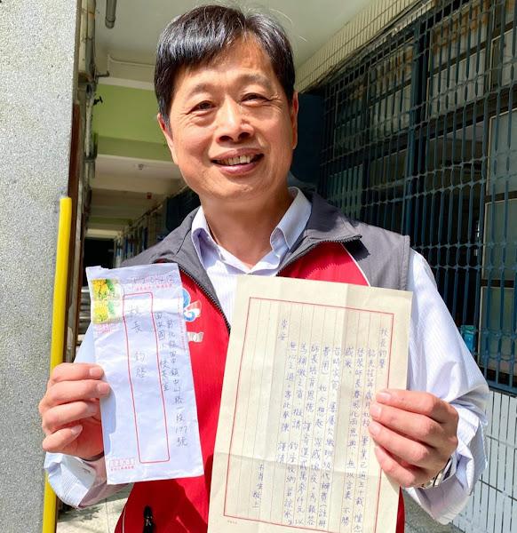 補繳50年前學費 寄回萬元到田中國小謝師恩