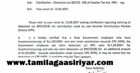Tnusrb exam answer key 2015 tax form