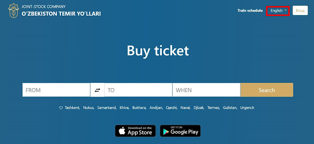Comprar billetes de tren Uzbekistán