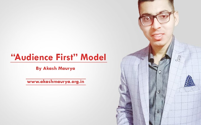 What is Audience First Model?