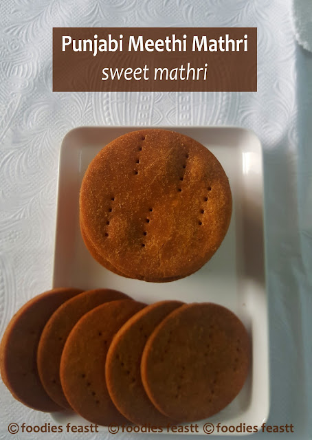 Punjabi Meethi Mathri Recipe