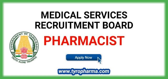 mrb recruitment 2019,pharmacist,tamilnadu,government job,t tyropharma job