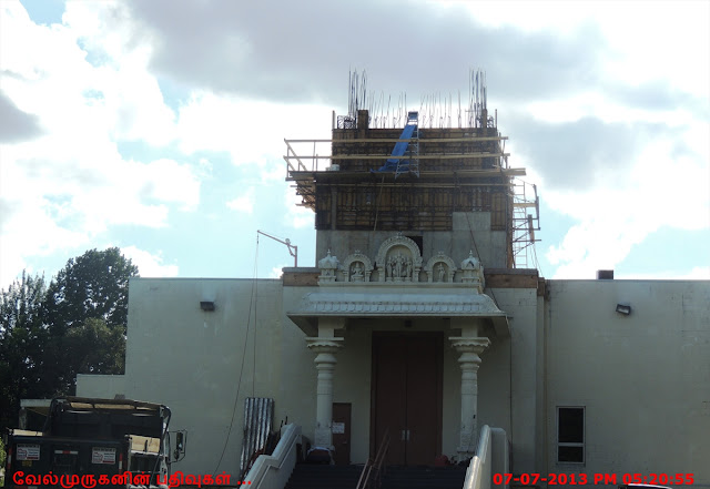 Washington DC Murugan Temple