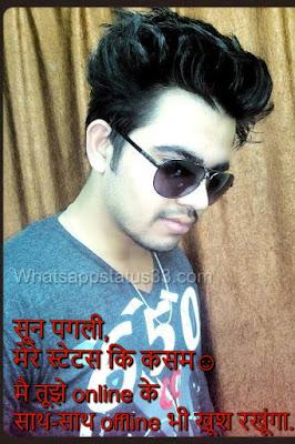 New Pagali Status for Whatsapp