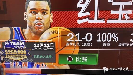 NBA 2K21 MT模式開荒心得及球員卡推薦 | 娛樂計程車