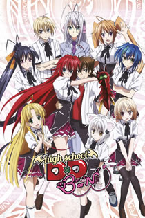 Anime HighSchool DxD BorN Legendado