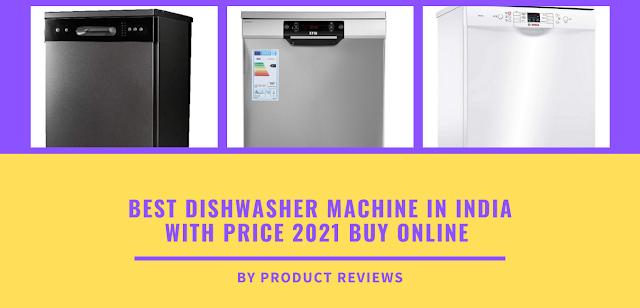Dishwasher meaning in hindi, Marathi, tamil, English, Telugu, Gujarati, Bengali, Punjabi, Kannada other names called as, translation