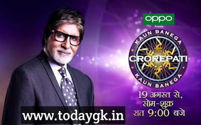 21 August kbc questions in hindi