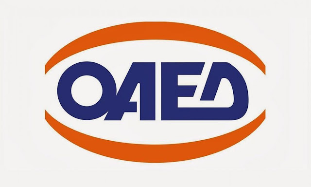 Ξεκίνησαν οι αιτήσεις για το νέο πρόγραμμα του ΟΑΕΔ για 5.000 νέους ανέργους