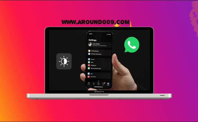 واتساب الاسود النسخة الرسمية للاندرويد 2020 | Dark WhatsApp
