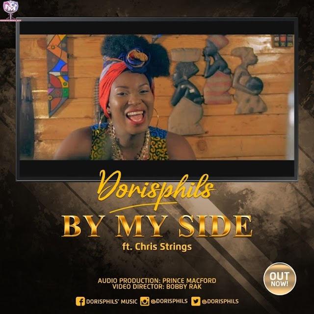 By My Side Gospel Lyrics - Chris Strings ft Dorisphil
