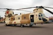 كونكور ضباط الصف في القوات الملكية الجوية باغين شباب عندو دبلوم تقني متخصص اللي باغي يدفع قبل 30 شتنبر 2020