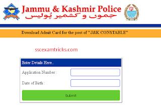 J K Police admit card