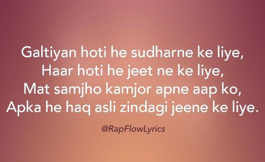 Hindi Rap Quotes - Rap Flow Lyrics | Motivation