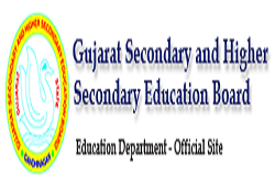 GSEB STD 10 (SSC), STD 12 (HSC) Science, STD 12 (HSC) General Stream Old Question Papers