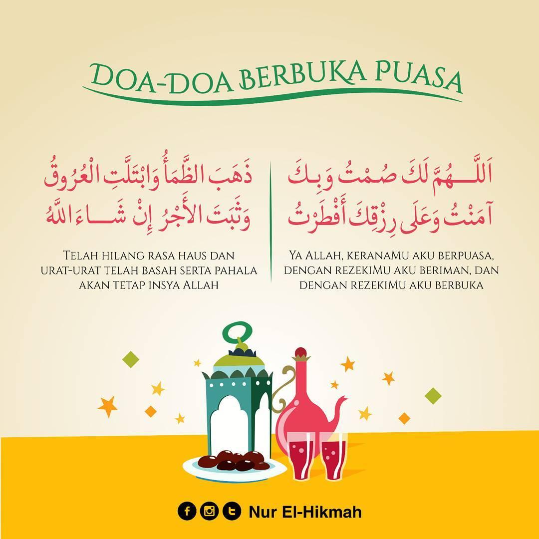 Doa-doa Di Bulan Puasa (Ramadhan)