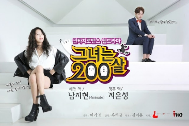 Never Die banner, featuring a Korean woman seated on some stairs close to the camera, hands on hips. A Korean man appears several steps up from her, his hands on his pressed-together knees.