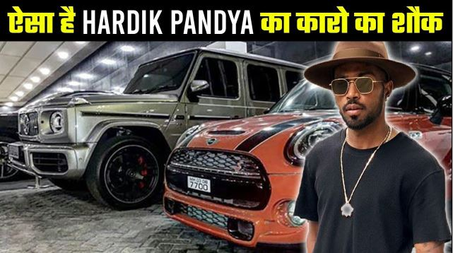 hardik-pandya-car-collection
