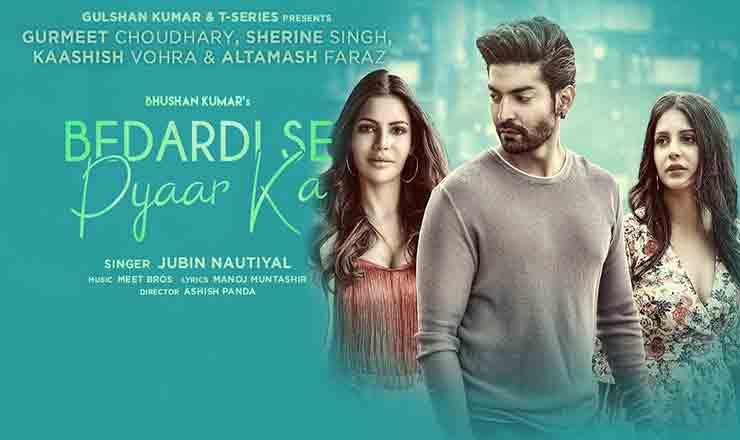 Bedardi Se Pyaar Ka Lyrics in Hindi