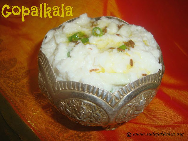 images of Gopalkala Recipe  for Krishna Janmashtami / Poha In Dahi Recipe