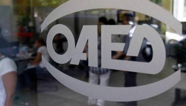 Μόνο ηλεκτρονικά με τους κωδικούς του TAXISnet η εγγραφή στις ηλεκτρονικές υπηρεσίες του ΟΑΕΔ