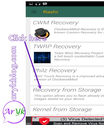 HTC One VX: Custom CWM Recovery Flashing And Root Guides