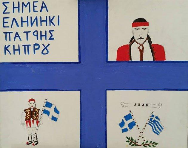 Η Κύπρος και η άγνωστη συμβολή της στον Αγώνα του 1821