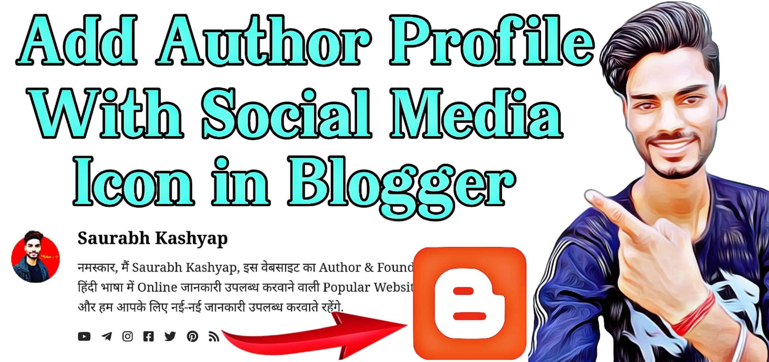 Blogger Blog/Website के Author Profile में Social Media Account कैसे Add करें 2021