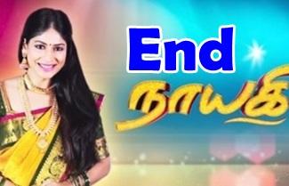 Naayagi Climax 31-10-2020 Tamil Serial