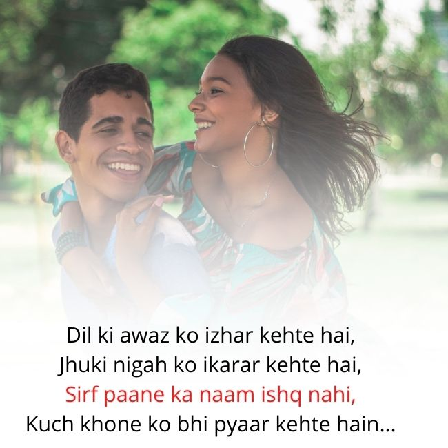 Heart Touching Love Shayari in English
