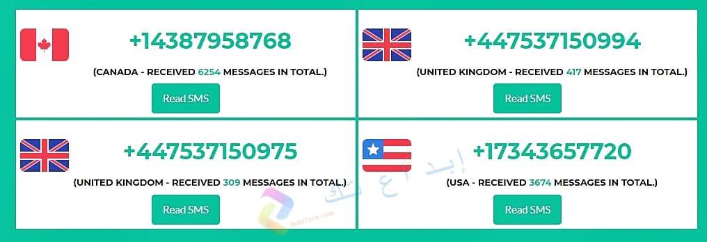 2- موقع Online SMS Receive للحصول على أرقام أمريكية مؤقتة