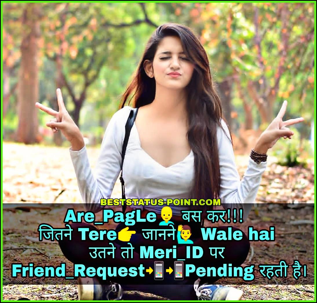 Attitude Girls Status in Hindi