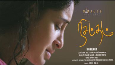Nisabdham Movie Online