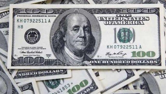 أسعار الدولار ترتفع في 3 بنوك مع نهاية تعاملات اليوم 03-02-2020