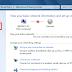 Cara Seting LAN Windows 7 dan Windows 8 Untuk Berbagi File dan Printer