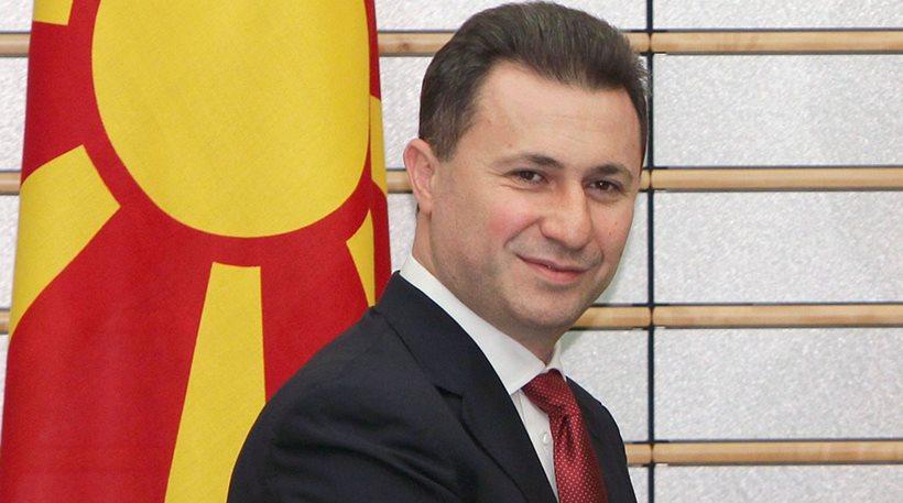 Απαγορεύτηκε η έξοδος από τα Σκόπια στο Νίκολα Γκρούεφσκι