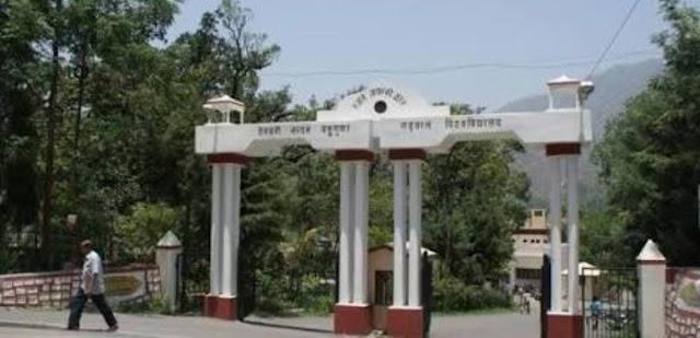 दीपावली के बाद खुलेंगे महाविद्यालय, पहले चरण में बीएससी-एमएससी के लिए होगी पढ़ाई ।