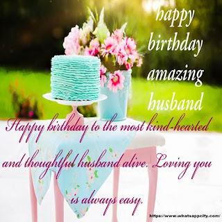 happy-birthday-husband