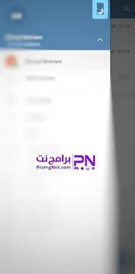 انشاء قناة telegram مجاني