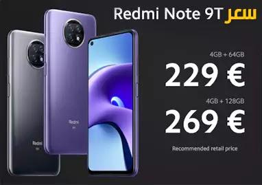 سعر Redmi Note 9T