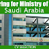 Job Opportunities in Ministry of Health Saudi Arabia - Apply Now