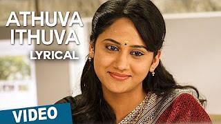 Athuva Ithuva Song with Lyrics _ Vetrivel _ M.Sasikumar _ Mia George _ D.Imman