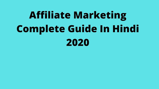 Affiliate Marketing Complete Guide In Hindi 2020