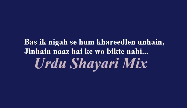 2 line poetry | 2 line shayari | Attitude poetry