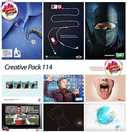 مجموعة صور لافكار دعاية واعلان لمنتجات وشركات 5