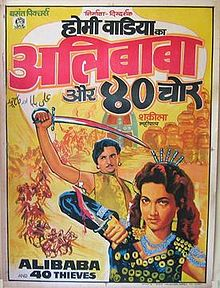 अली बाबा और चालीस चोर Ali Baba and forty thieves  Kids Stories In Hindi